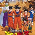dragonball-z-2013-poster