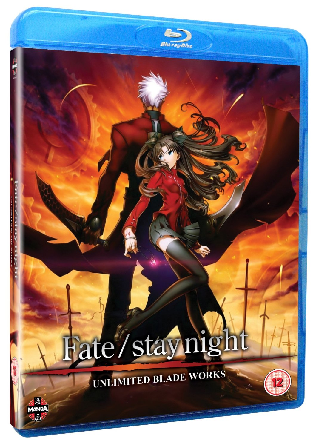 fate stay night unlimited blade works 2010 vs 2014