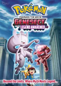 Pokemon Movie 16 Genesect DVD 212x300 Pokemon Movie Genesect And The Legend Awakened
