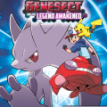 Pokemon_Movie-16-Genesect-Manga