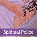 Spiritual-Police-vol-01