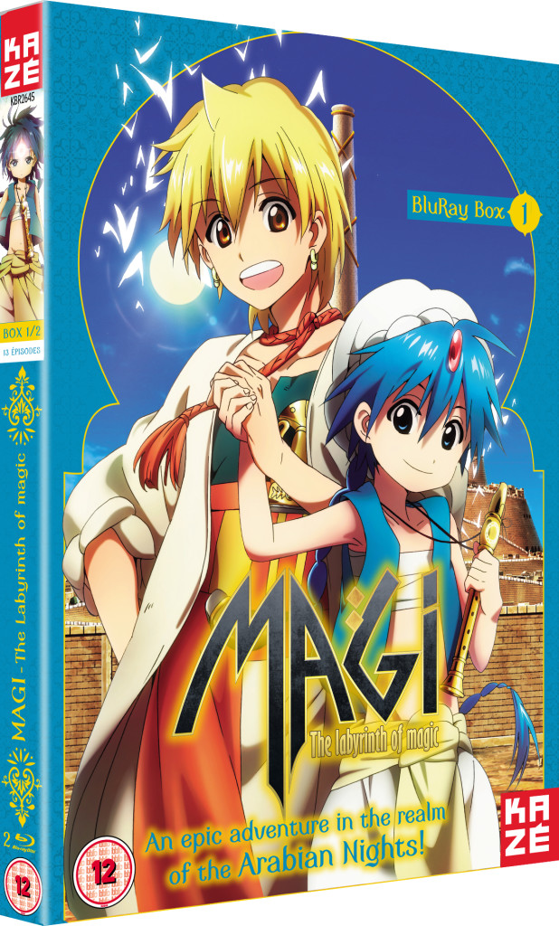 magi labyrinth of magic blu ray cover 618x1024 Magi The Labyrinth of Magic UK release information
