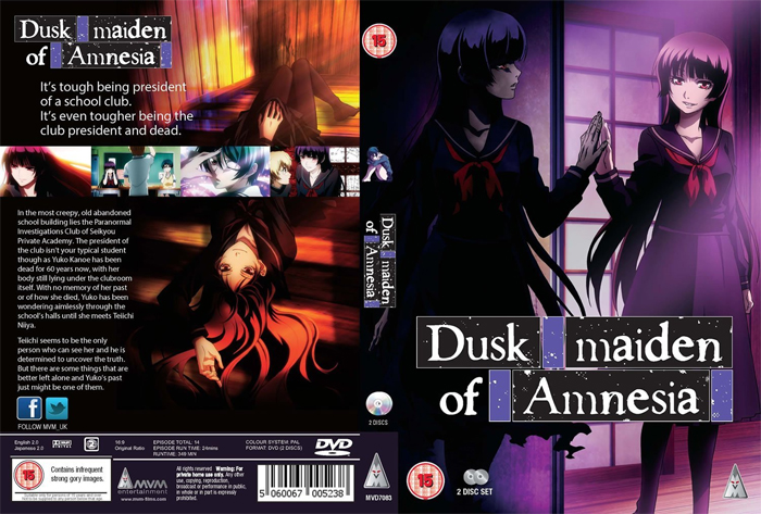 dusk maiden of amnesia Dusk Maiden of Amnesia review