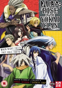 nura cover 214x300 Nura: Rise of the Yokai Clan box set 1 review