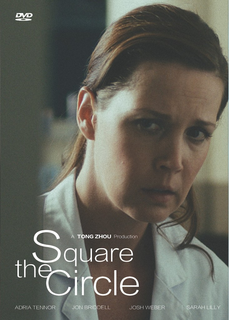 poster 1 733x1024 Square the Circle (2014) short film review