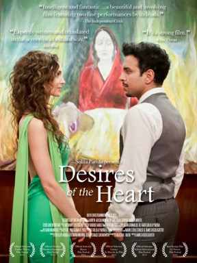Desires of the Heart review (2015)