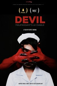devil poster 200x300 Devil (2018) short film review